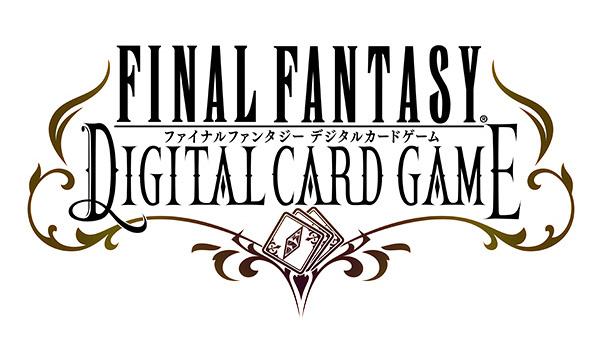 ファイナルファンタジーデジタルカードゲーム(FINALFANTASYDIGITALCARDGAME)評価・レビュー及び感想